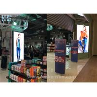 Best Light Weight P2.5 Indoor Advertising Player Mirror 1R1G1B Full Color Thin Thickness wholesale
