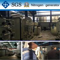 Best 99.9995% High Purity Nitrogen Generation Unit With SGS / CCS Approved wholesale