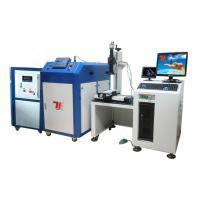 Best Fiber Optic Automated Welding Equipment For Stainless Steel Pipe wholesale