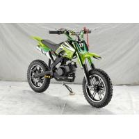 Best 49cc ATV gas:oil=25:1 ,2-stroke,single cylinder.air-cooled.pull start,good quality wholesale