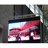 Best P10 Outdoor LED Video Wall For Advertising / Stage Rental LED Screen wholesale