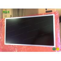Best M200HJJ - P01 Innolux LCD Screen , color tft lcd display 19.5 inch wholesale