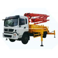 Best 26m -31m Small Mobile Concrete Mixer Pump Truck With DFAC King Run Chassis wholesale