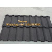 Cheap Against Snow Terracotta Roof Tiles size 1340*420mm / Modern Classical Tile Smoky for sale