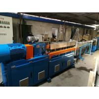 Best High Capacity Hdpe Pu Lcp Uhmwpe Plastic Extrusion Equipment 10-3000 Per Hour wholesale
