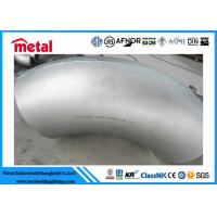 China ASME B16 9 Nickel Alloy Pipe Fittings NO8020 90 Degree Elbow LR Alloy 20 ISO9001 Listed on sale