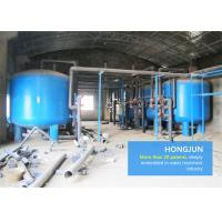 Best High TDS Heavy Duty Reverse Osmosis Water Purification Equipment With Large Permeate Capacity wholesale