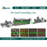 Darin CE ISO Certified Dog Feed Extruder machine / processing Line