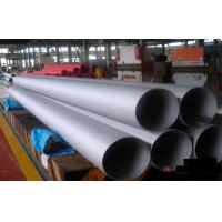 Quality ASTM A312 A213 TP310 TP310S TP347 Stainless Steel Seamless Pipe With Butt Weld Ends wholesale