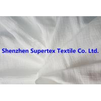 Best 110GSM 127CM Soft Custom Cotton Fabric Double Layer Gauze for Kids' Garment wholesale