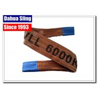 Best Foldable Custom Lifting Belts With Reinforced Lifting Eyes Color Coded wholesale