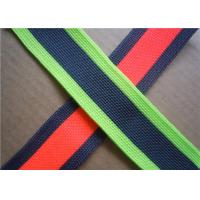 Best Polyester Woven Jacquard Ribbon wholesale