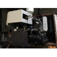 Best High Effciency Hydraulic Plastic Injection Molding Machines With Servo Motor wholesale