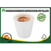 China Insulated Solid Color Paper Cups , Simple Plain Paper Coffee Cups Recyclable on sale