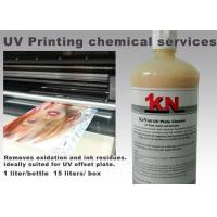 Best Good Performance UV Printing Plate Cleaner , Removes Ink Residue / Oxidation wholesale