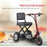 Best Safety Foldable Mini Electric Tricycle For Old Man 960x550x450mm 90KG wholesale