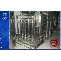 China Automatic Reverse Osmosis Drinking Water Treatment Machine on sale