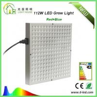 Cheap High Power SMD LED Panel Grow Light 440nm Wavelength , ABS Material for sale