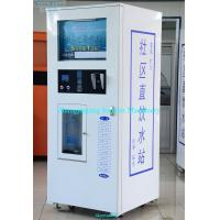 China Very popular park water vending machine IC card coin paper money to get pure drinking wate on sale