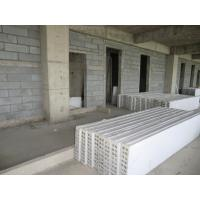 Quality Construction Wall Sound Insulation Panels 2800×600×90mm , Moisture Resistant wholesale