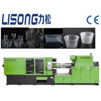 China LISONG 140ton high speed injection molding machine/ full hydraulic machine for 0.35 mm thin wall box on sale
