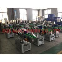 Cheap Single Label Fully Automatic Single Label Labeling Machine 380V 6000BPH for sale