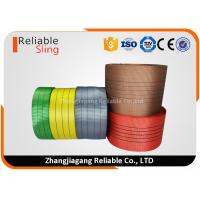 Best Single Ply Synthetic Woven Polyester Sling Webbing Straps Colorful Flat  Industrial Webbing wholesale