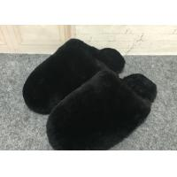 Cheap Winter Slippers Warm Women'S Fuzzy Slippers , Closed Toe Fuzzy House Slippers for sale