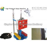Quality Stably Outside Wall Polyurethane Spray Machine With Air Cleaning 8 ~ 15 Mpa wholesale