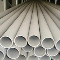 Best UNS32750 Super Duplex Stainless steel seamless Pipe and Tubes wholesale