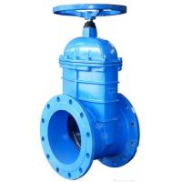 Quality Large Diameter Resilient metal seated gate valve As DIN F4 and AS2129 wholesale