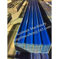 Best Plastic PVC warehouses and sheds used roofing material roofing sheets wholesale