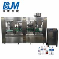 Buy cheap Fast Speed Automatic Water Filling Machine , Mineral Water Machine Low Noise from wholesalers