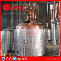 Best Used 3500L stainless steel commercial distilling equipment for sale China wholesale