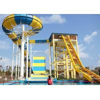 Best Amusement Park Family Boomerango Water Slide 2 People Outdoor Anti UV Fiberglass wholesale
