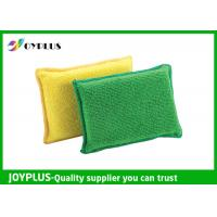 Best Eco Friendly Magic Kitchen Cleaning Pad Soft Scouring Pad Good Water Imbibition wholesale