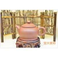Buy cheap Authentic Yixing Teapot Set Purple Sand 250ML Professional SGS Certification from wholesalers