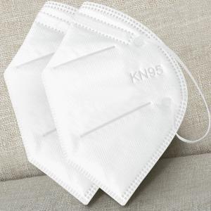 Best Non Irritant KN95 Dustproof Mask wholesale
