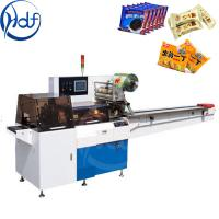 Best Pillow Type Automatic Food Packing Machine 1.6 Kw For Ice Cream Packing wholesale