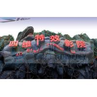 Best Indoor 4D Movie Theater Simulation System Wind / Lightning wholesale