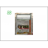 Best Quinclorac 34% Cyhalofop-butyl 6%WP Weed Control Herbicides wholesale