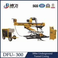 Cheap 300m DFU-300 Portable Electric Drilling Rig for Underground tunnel mining for sale