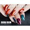 Buy cheap Solvent Free Changable Cat Eye Gel Nail Polish 3D Effect Liquid No Nicks from wholesalers