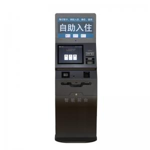 Best 1280*1024 Android Payment 23.6 Inch Self Service Vending Kiosk wholesale