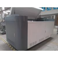 Best Digital Thermal Plate CTP Equipment, CTP Printing Machinery wholesale
