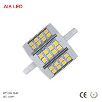 Best indoor ip20 SMD LED R7S 5W LED LED Lamp Europe modern for IP65 Flood lamp wholesale