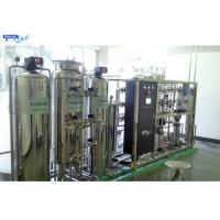 Best Automatic Reverse Osmosis Water Treatment System 250-100000 lph Production Capacity wholesale