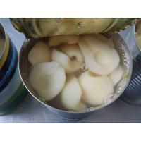 Best Sweet Tasty Canned Pear Halves with Good Price in China wholesale