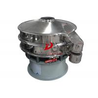 Best Copper Powder Vibratory Screening Equipment Easy To Replace Low Noise wholesale