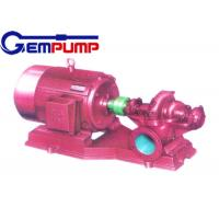 Best Power stations Double Suction Split Case Pump SOW series ISO 9001 wholesale